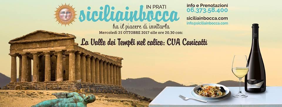 Roma, 25 ottobre – La Valle dei Templi nel calice: CVA Canicattì