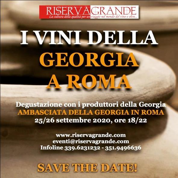 Roma, 25 e 26 settembre – I vini della Georgia a Roma